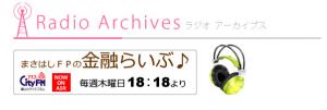 スクリーンショット 2014-10-14 19.50.08