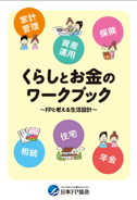 スクリーンショット 2015-02-15 15.51.15